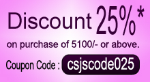 CouponCode-001 copy