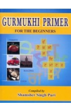 Gurmukhi Primer For The Beginnners