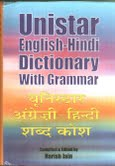 Unistar English-Hindi Dictionary With Grammar
