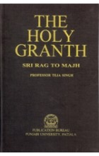 The Holy Granth – Sri Rag To Majh