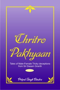 Charitro Pakhyaan (Two Volume Set)