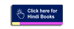 Gurbani Books / Gurbani Steek Hindi