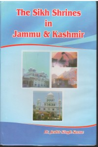 The Sikh Shrines in Jammu & Kashmir