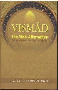 VISMAD a sikh alternative