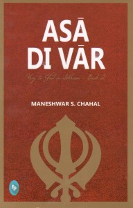 asa di var way to god in sikhism book2
