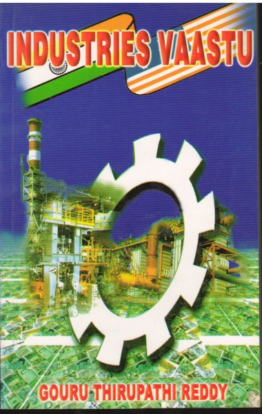 industries vaastu