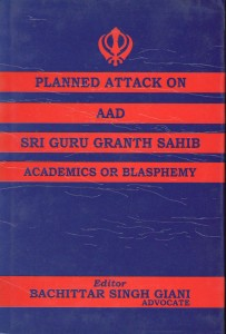 planned attacked on aad sri guru granth sahib academic