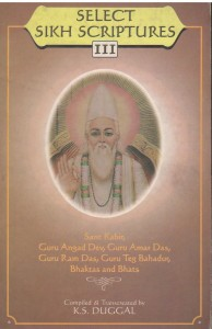 select sikh scriptures 3 vol