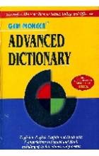 Gem Pioneer Advanced Dictionary( English to Punjabi-Hindi)