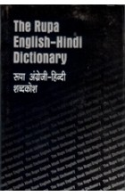 The Rupa English