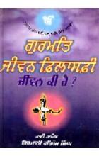 Gurmat Jeevan Philosophy