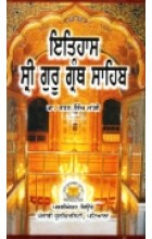 Itihas Sri Guru Granth Sahib