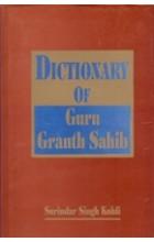 Dictionary of Guru Granth Sahib
