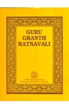 Guru Granth Ratnavali