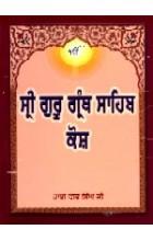 Sri Guru Granth Sahib Kosh