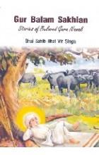 Guru Balam Sakhian – Guru Nanak