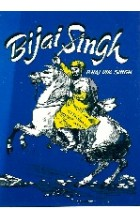 Bijai Singh
