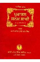 Puratan Janamsakhi