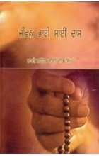 Jeevan Bhai Sain Das 1