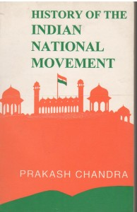 History of the Indian National Movement