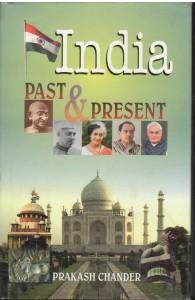 India Past & Present