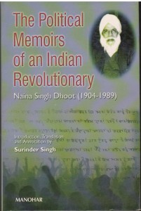 The Political Memories of An Indian Revolutionary