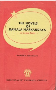The Novels of Kamala Markandaya