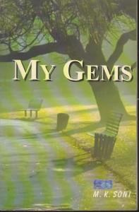 My Gems