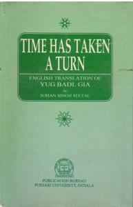 Time Has Taken A Turn