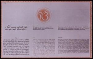 Sri Guru Granth Sahib Ji English Translation  – Regular Set