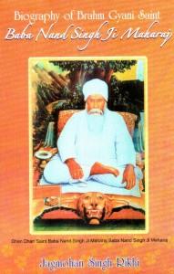 Biography of Brahm Gyani Saint Baba Nand Singh Ji Maharaj