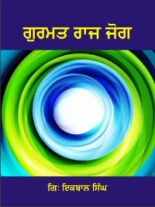 Gurmat Raj Jog