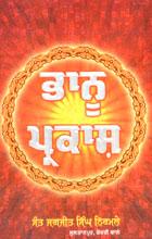 Bhanu Parkash 1