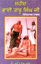 Shaheed Bhai Taru Singh Ji