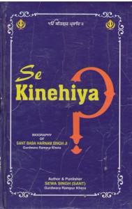 Se Kanehiya