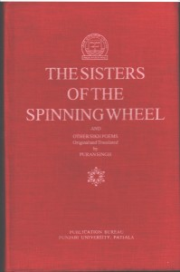 the sisters of spinning wheel
