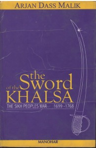 the sword of the khalsa