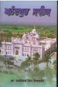 Anandpur Sahib A History of Anandpur Sahib