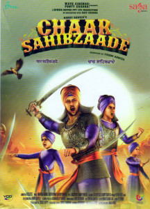 Chaar-Sahibzaade-VCD