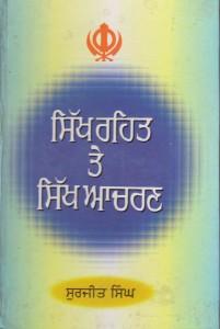Sikh Rehat Te Sikh Acharan