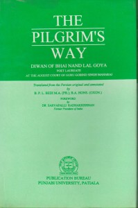 The Pilgrims Way