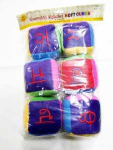 Gurmukhi Alphabets Soft Cubes