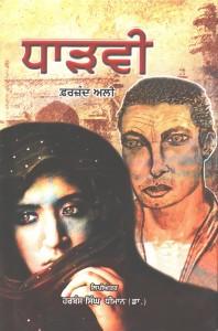 Dharvi