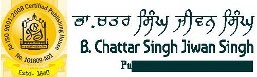B.Chatar Singh Jiwan Singh