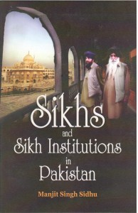 sikhs-and-sikh-institutions-in-pakistan