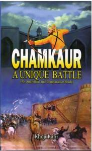chamkaur