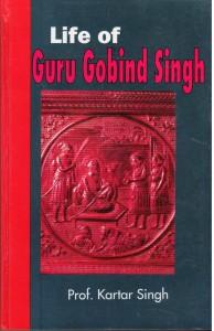 life-of-guru-gobind-singh